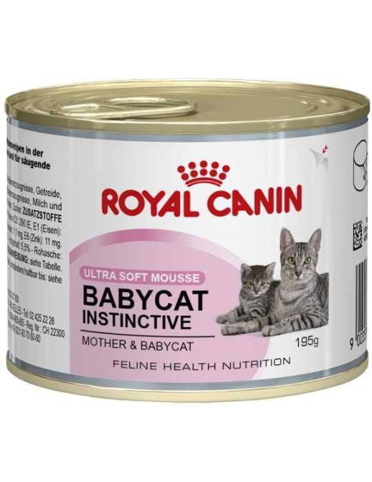 Lozione-siero illuminante vitamina c 125ml – whitelight™