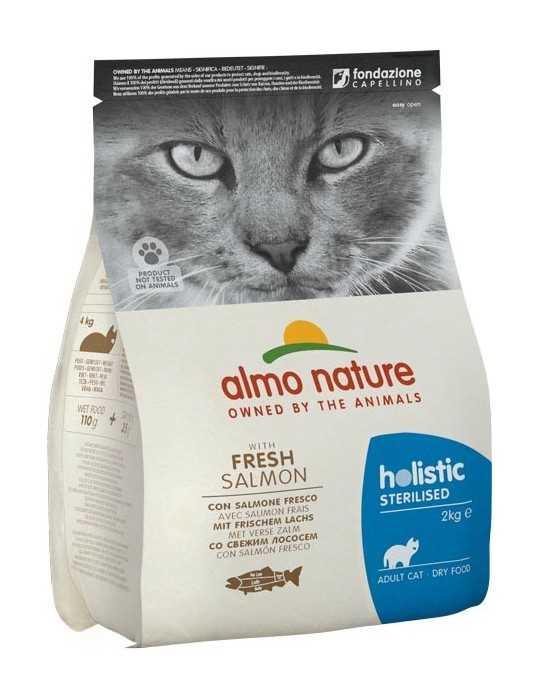 Sambuca Romana Cl.100